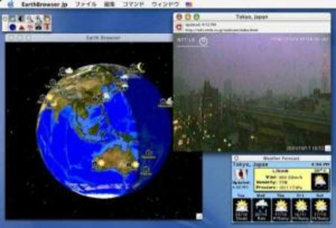 EarthBrowser