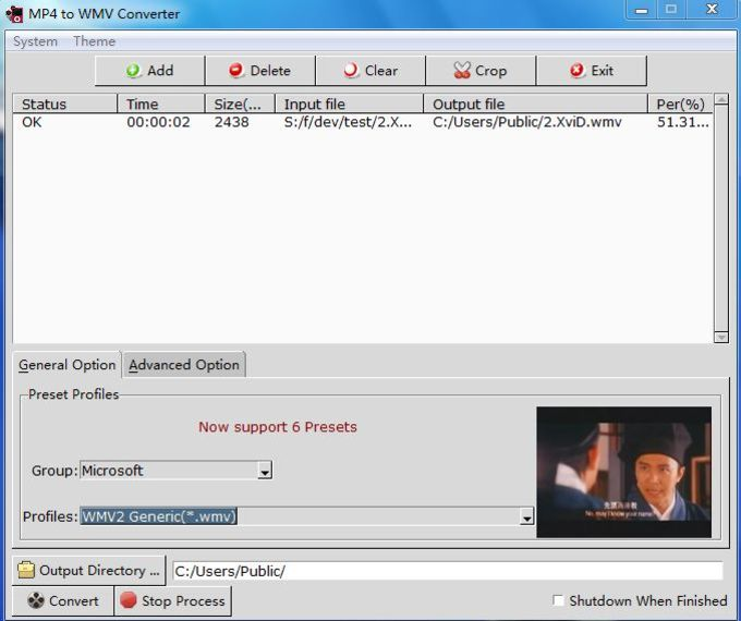 MP4 to WMV Converter