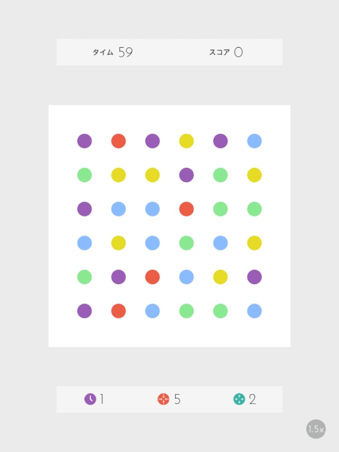 """Dots:""""繋ぐ""""を追求するゲーム"""