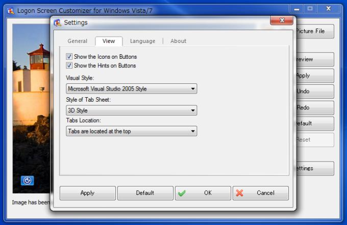VSLogonScreenCustomizer