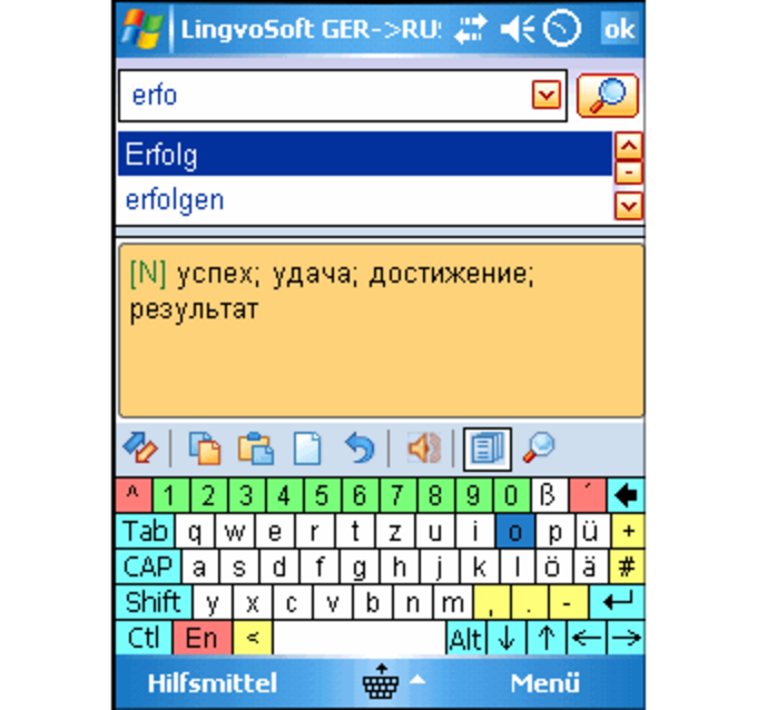 LingvoSoft Talking Dictionary 2007 Deutsch-Russisch