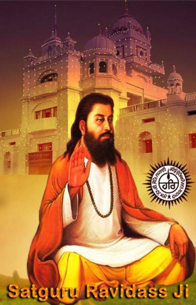 Guru Ravidass Ji LiveWallpaper