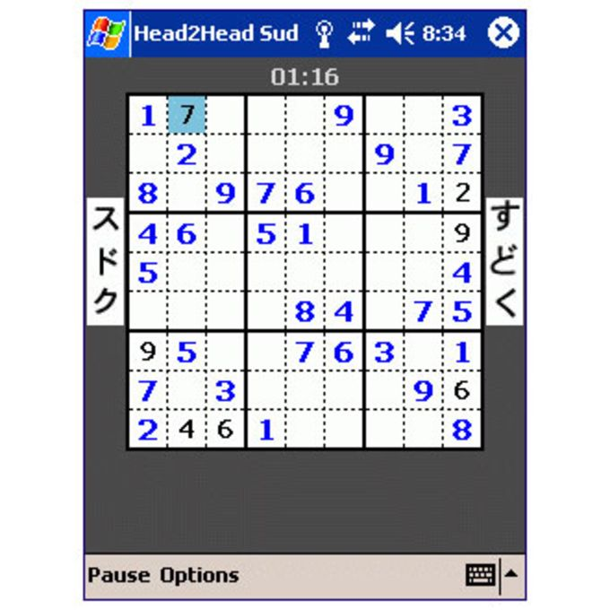 Head2Head Sudoku