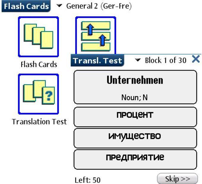 LingvoSoft FlashCards Deutsch/Russisch