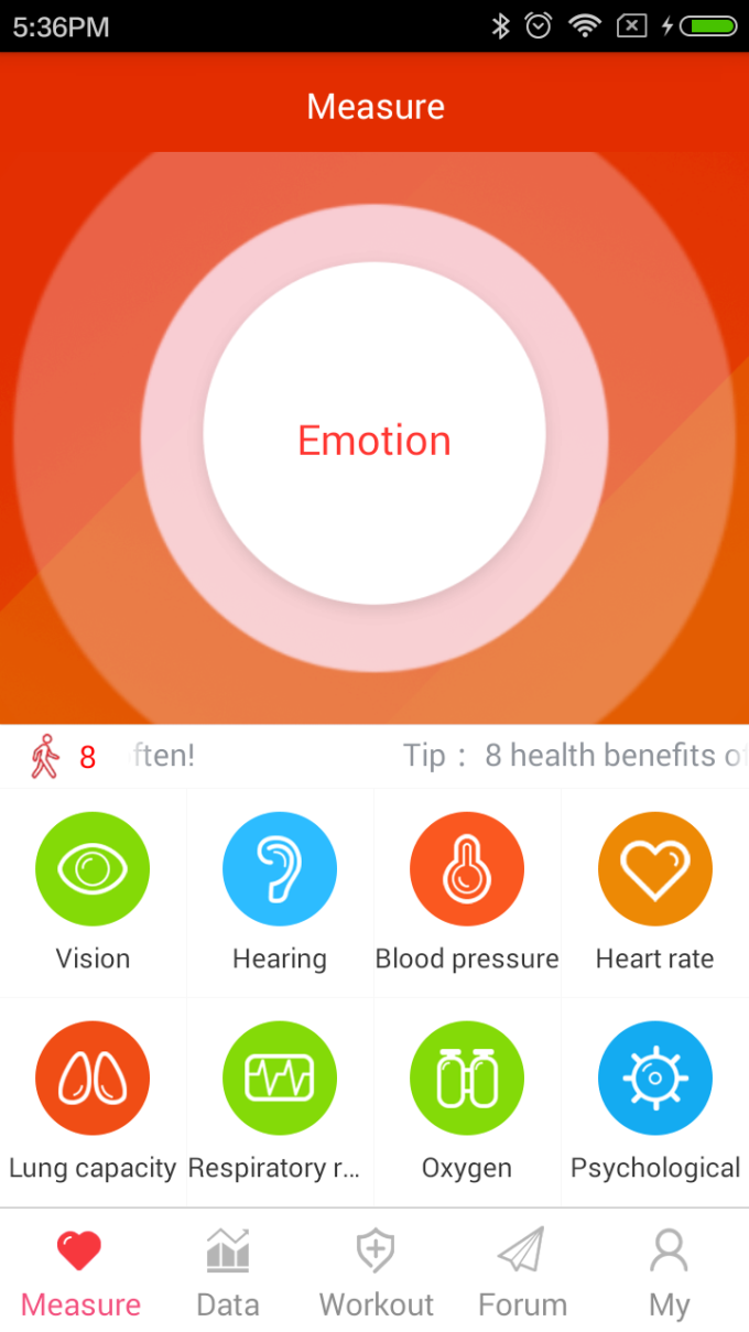 iCare Emotion Test