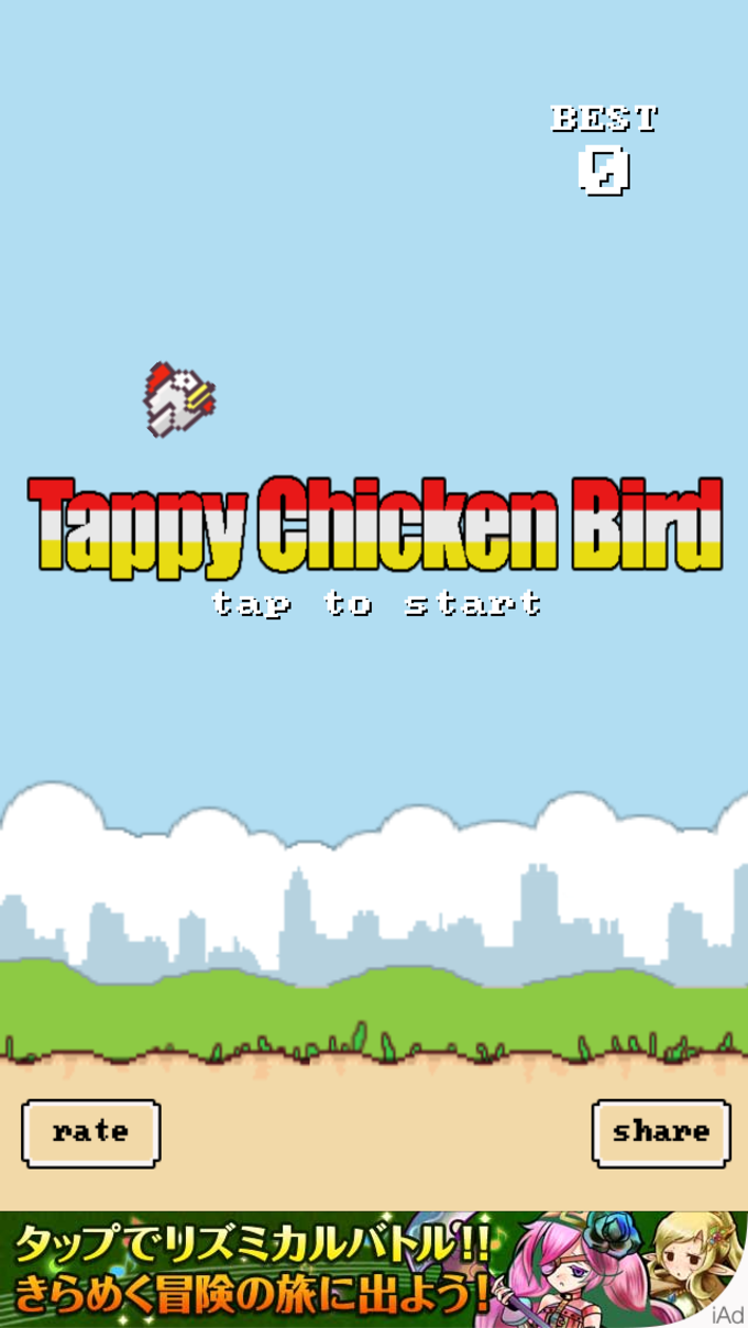 Tappy Chicken Bird ~ Fly free with its flappy little wings.