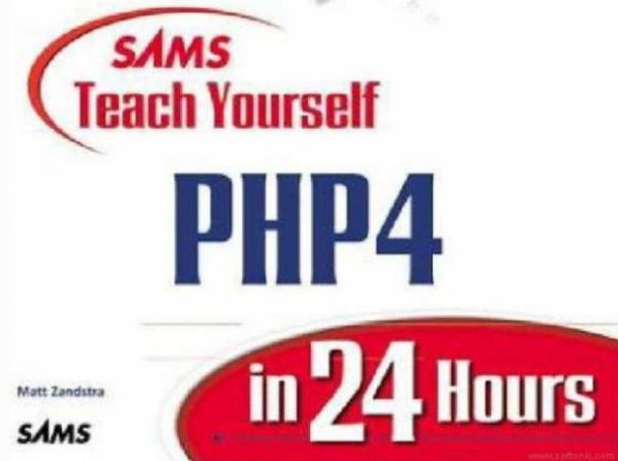 SAMS Teach Yourself PHP4