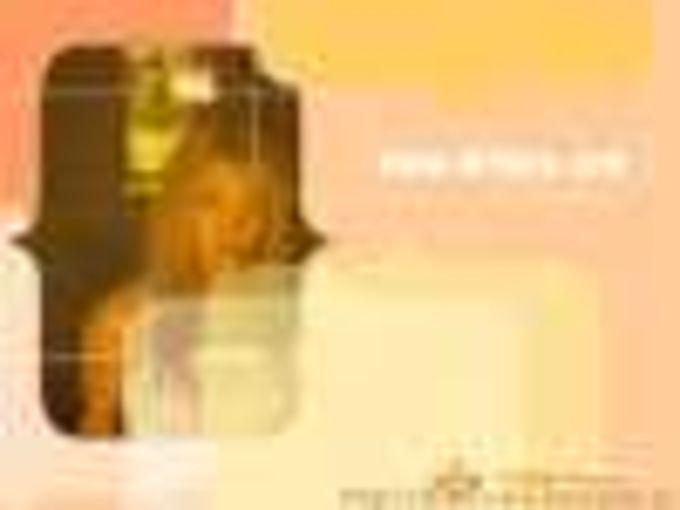 Britney.com Official Wallpaper