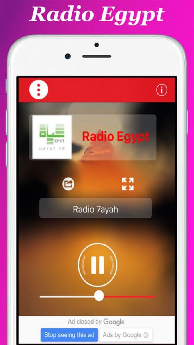 Radio Egypt : راديو مصر :الإذاعات المصرية
