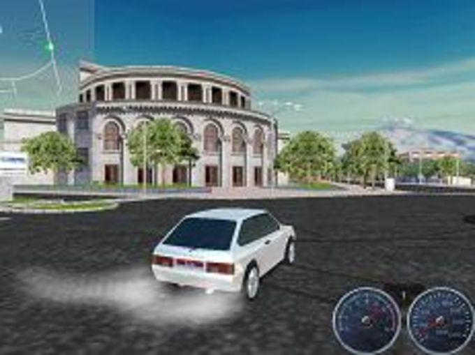 Yerevan Drive