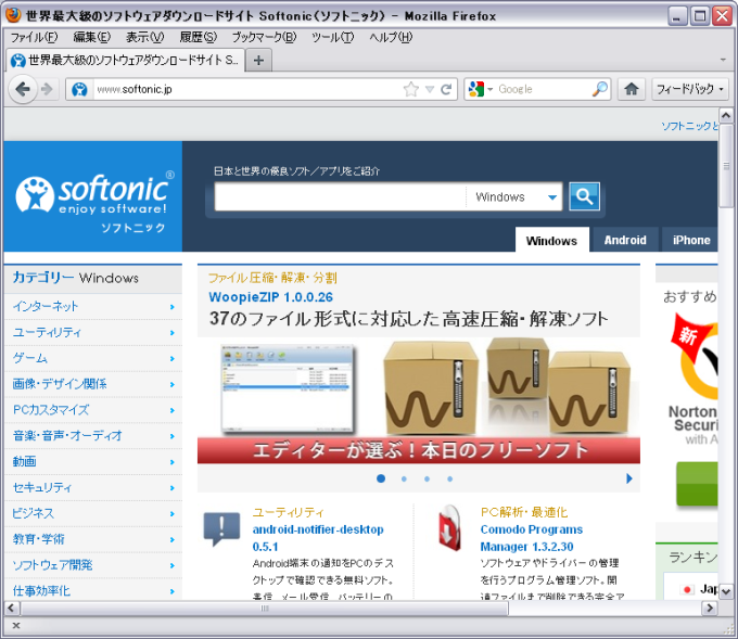 Mozilla Firefox, Portable Edition