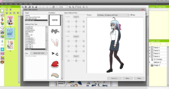 Manga maker ComiPo!