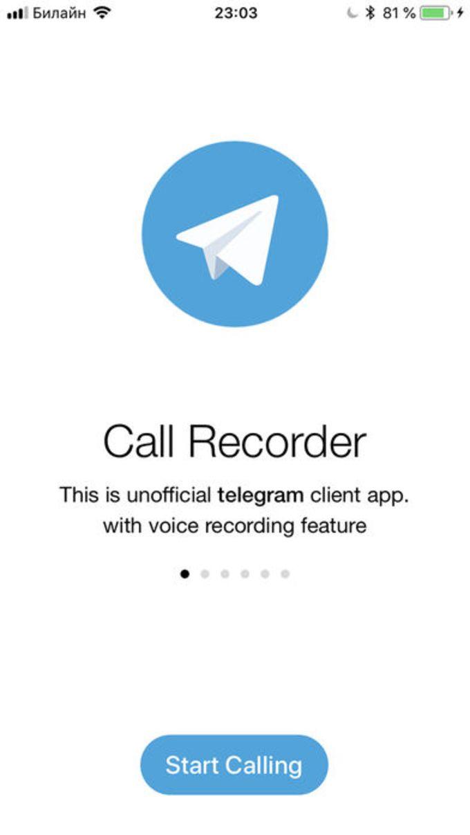 Call Recorder for Telegram