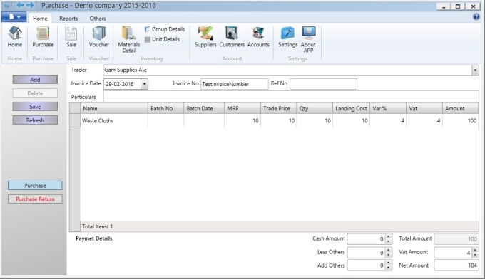 Inventory management application