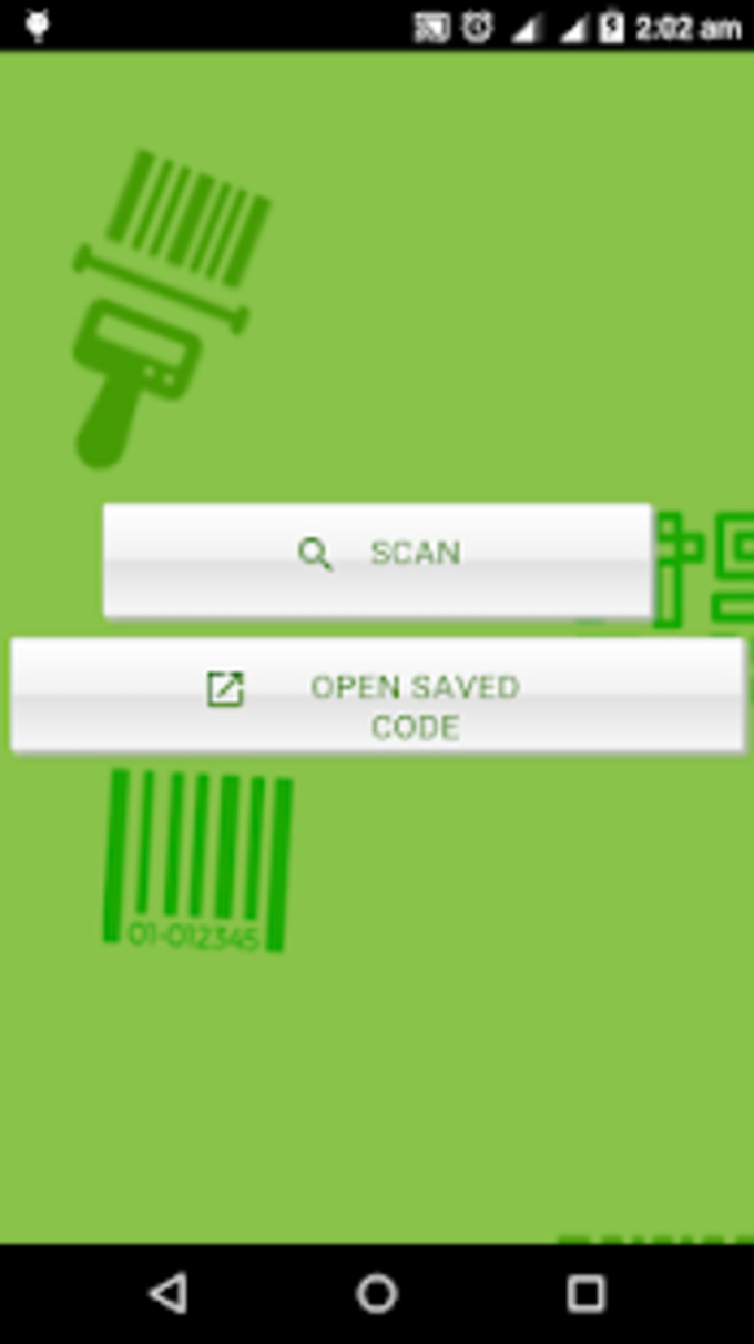 Simple Barcode Scanner