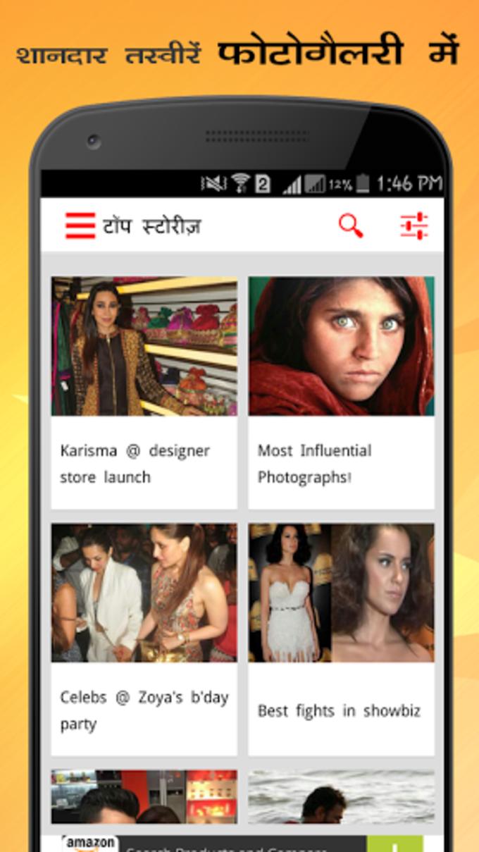 Hindi News by Navbharat Times