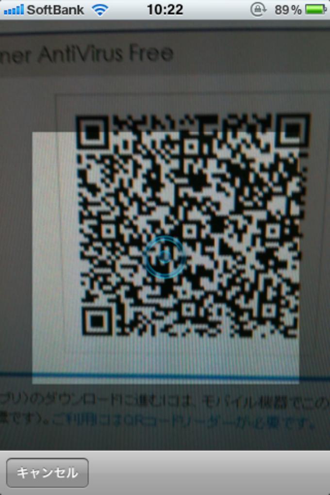 バーコードリーダー/アイコニット