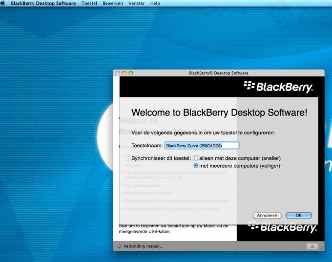 BlackBerry Desktop Manager