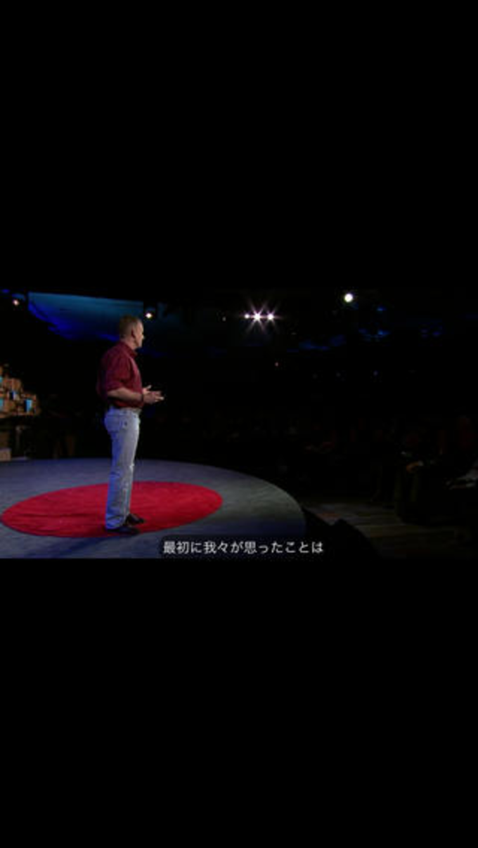 TED AudioBooks