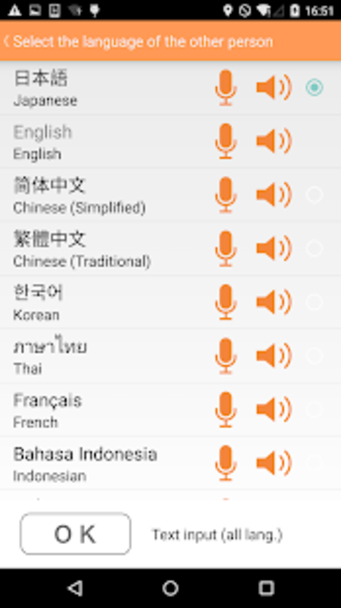 VoiceTraVoice Translator