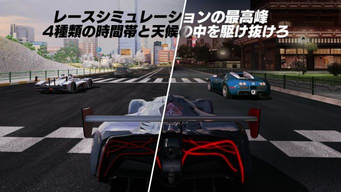 GTレーシング2:The Real Car Exp