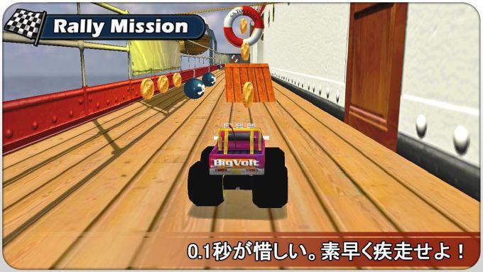 RE-VOLT 2 : 最高の3Dレーシング