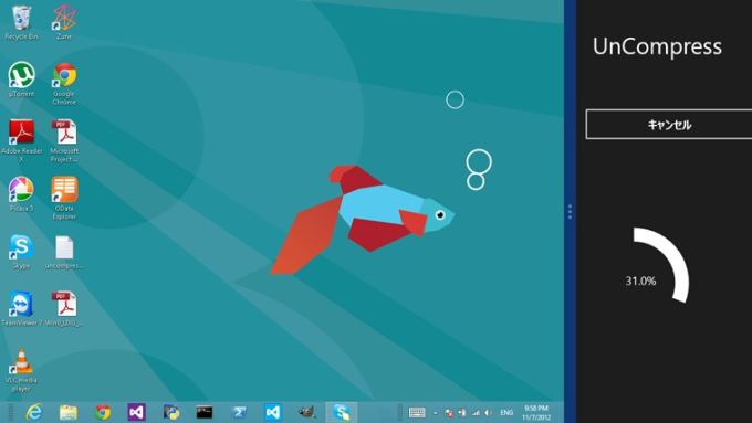 UnCompress for Windows 10