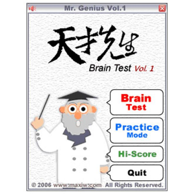 Mr.Genius: Brain Test Vol.1