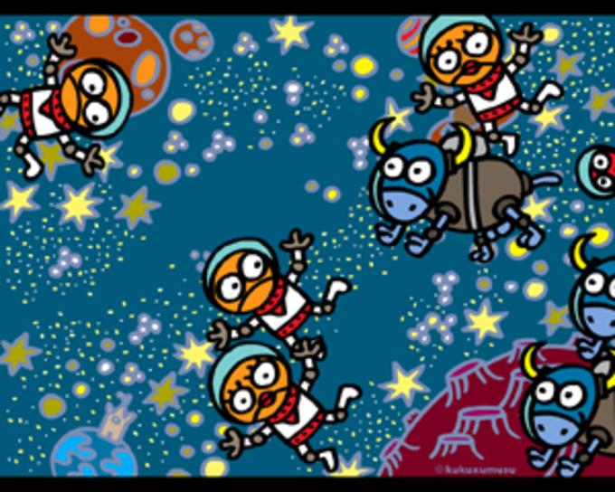 Kukuxumusu Bulls Running Kosmos