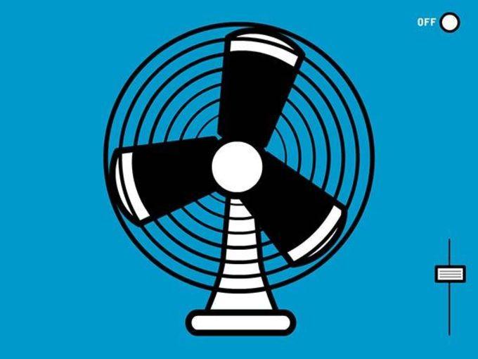 Guinness Bildschirmschoner Ventilator