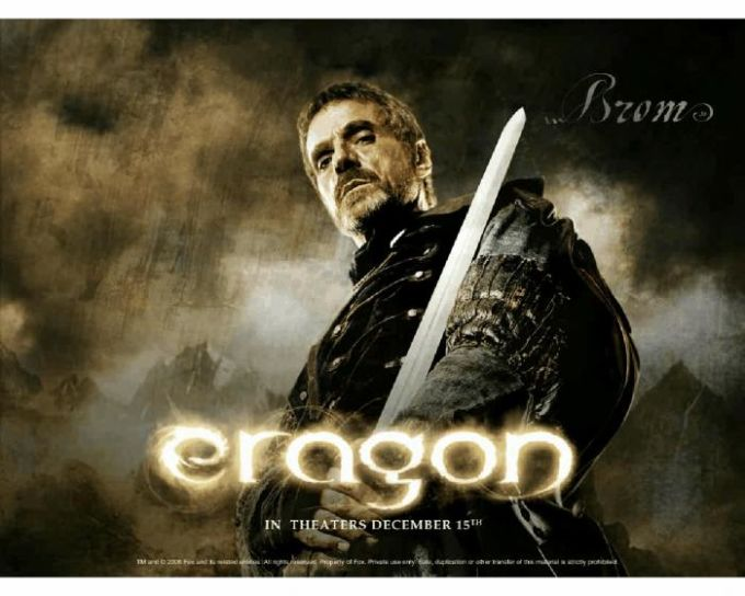 Eragon, salvapantallas 2