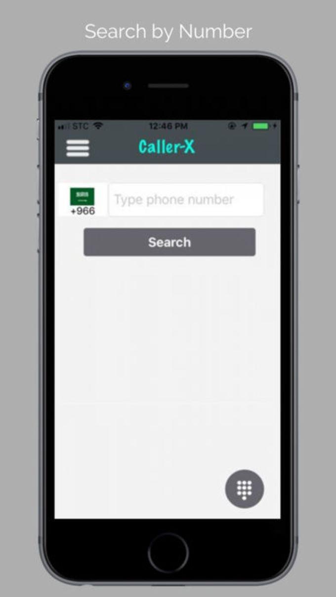 Caller-X  (هوية رقم المتصل)