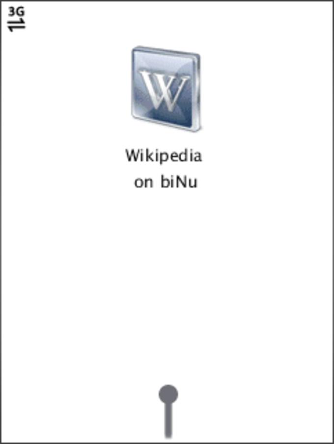 Wikipedia by Binu