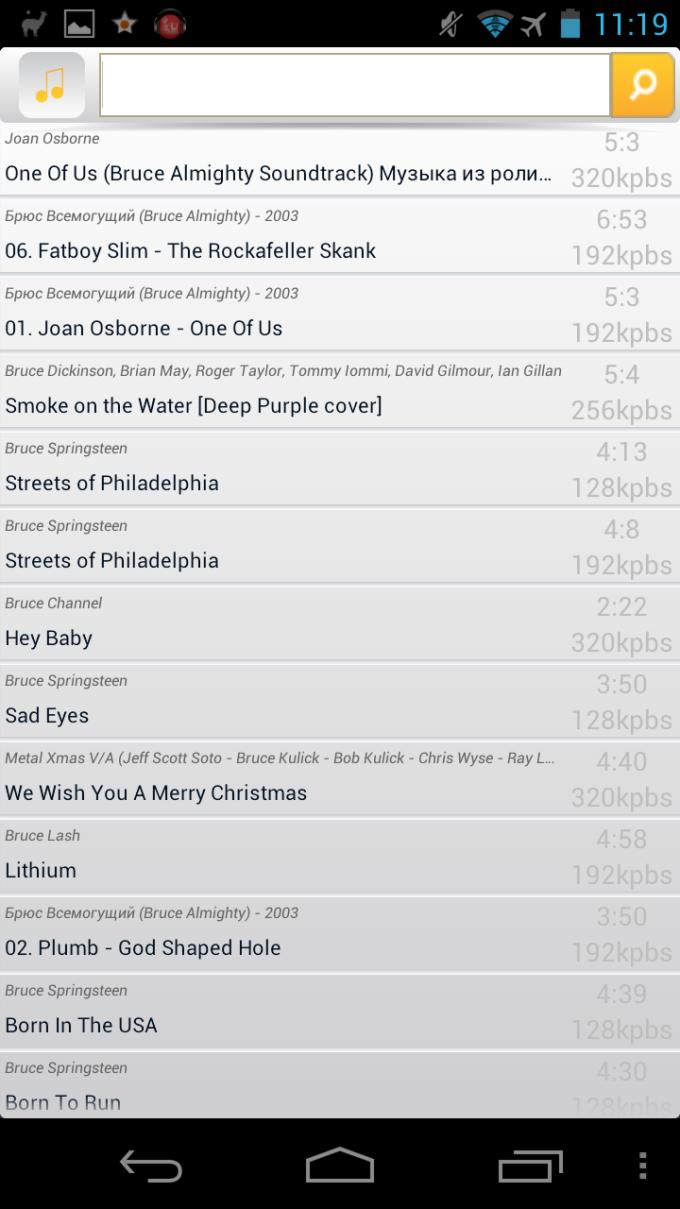 Descargar Musica MP3