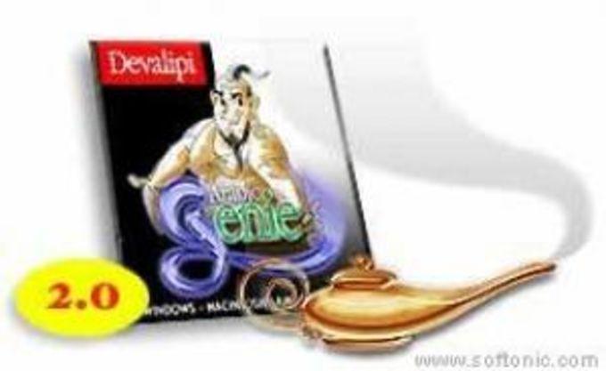 Arabic Genie