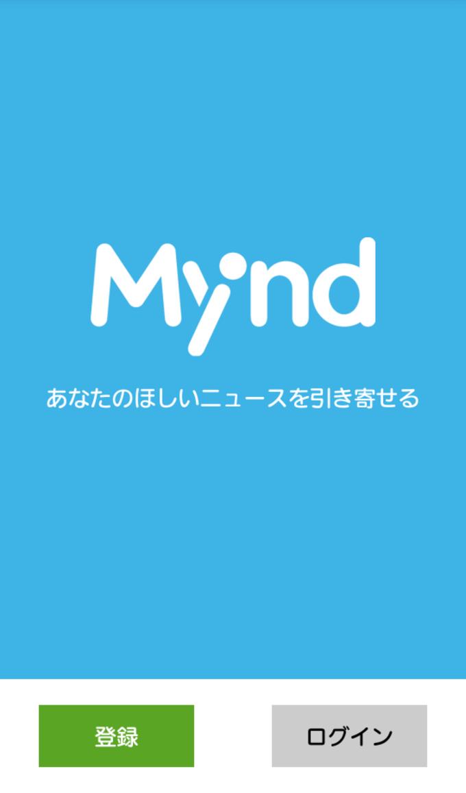 Mynd (ニュースリーダー)
