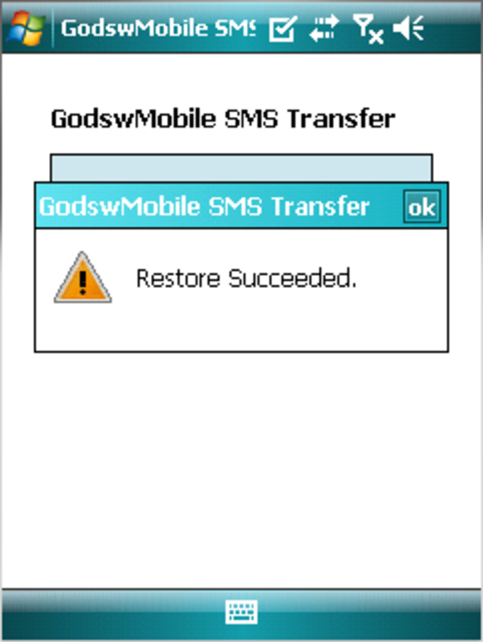GodswMobile SMS Transfer
