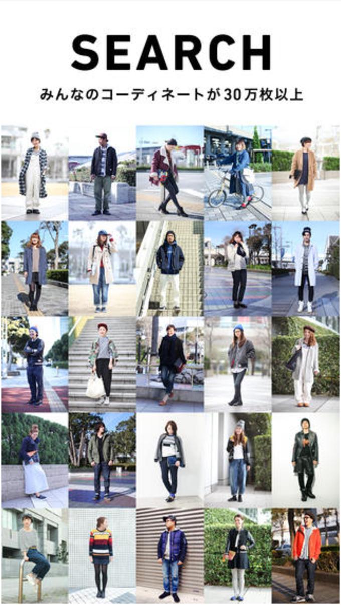 ファッションコーディネート WEAR
