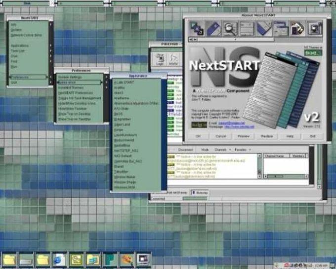 NextStart Theme Pak