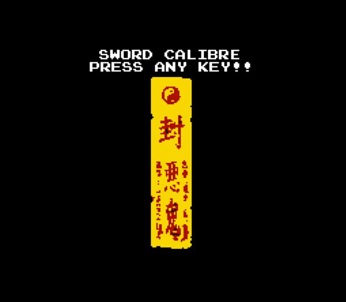 Sword Calibre