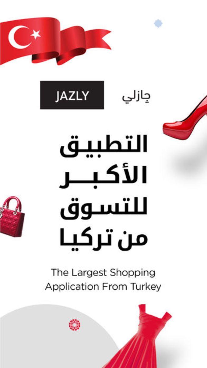 Jazly Fashion - جازلي للأزياء