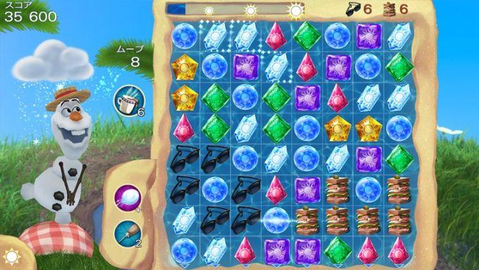 アナと雪の女王: Free Fall for Windows 10