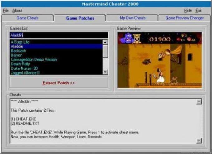 Mastermind Cheater 2000