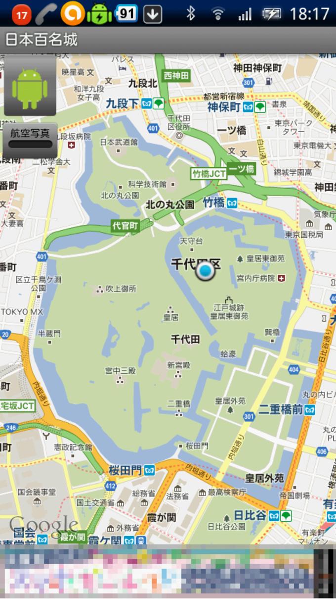 日本百景データベース