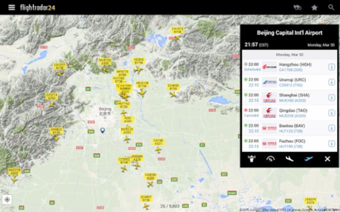 Flightradar24 pro скачать на андроид. Слежение за движением.