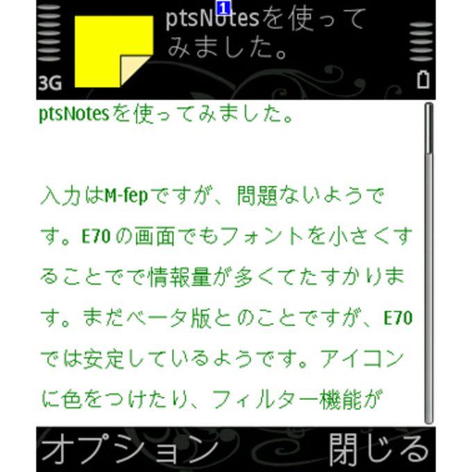 ptsNotes