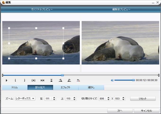 ディスク クリエイター4 BD&DVD