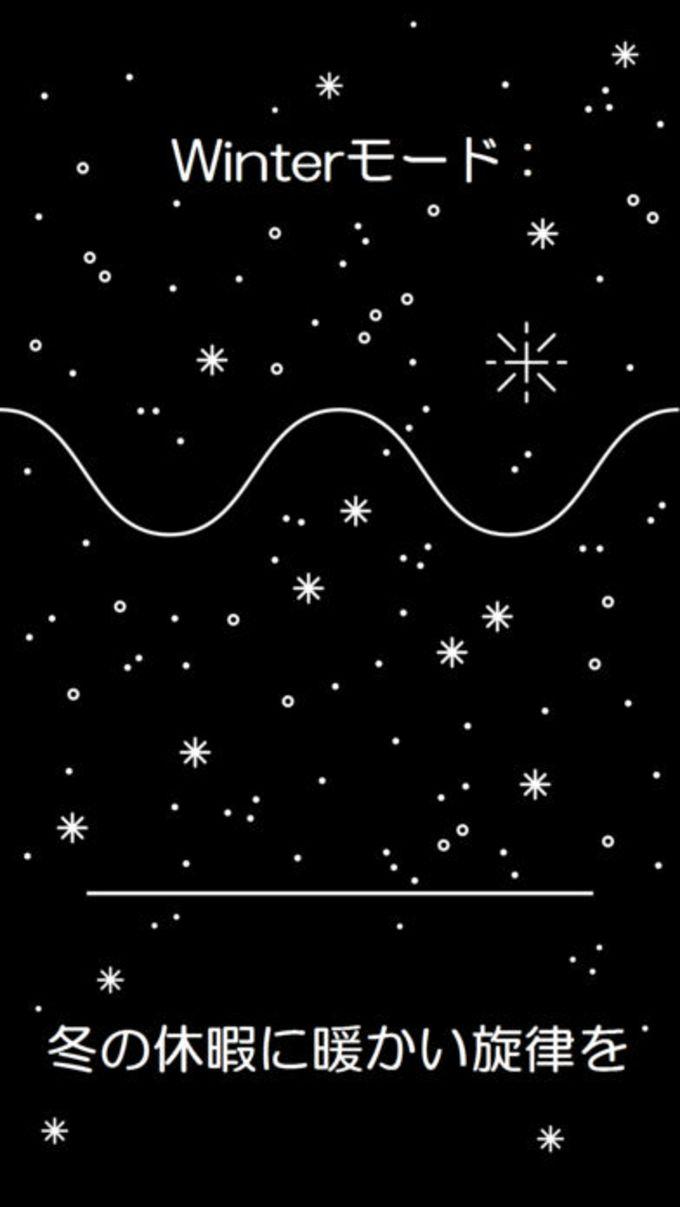 Endel (エンデル) - 睡眠、癒し、集中の環境音、音楽