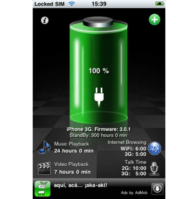 Bateria grátis HD