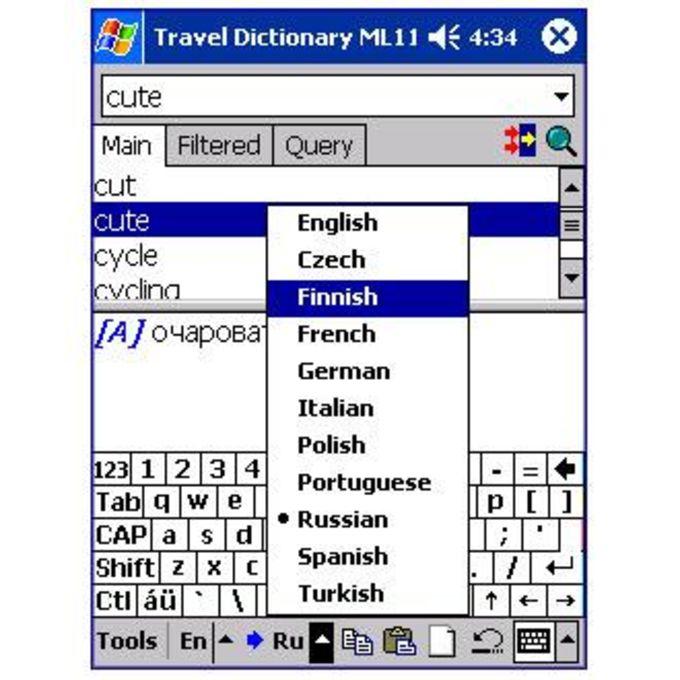 LingvoSoft Travel Dictionary ML11